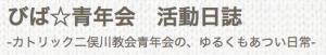 スクリーンショット 2014-03-01 15.54.49