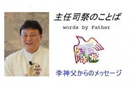 RI-father-msg