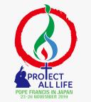 教皇様来日 特設サイト「POPE IN JAPAN 2019 」